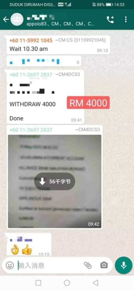 Agen 4D Terbaik dan Terpercaya di Malaysia